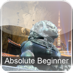 Absolute Beginner Cantonese for iPad